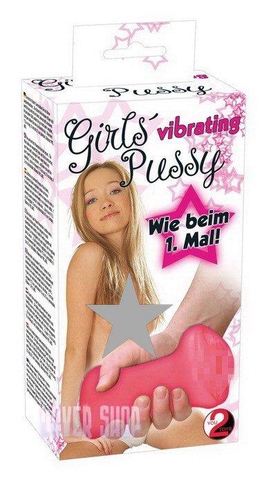 Мастурбатор Girls Pussy Vibrating