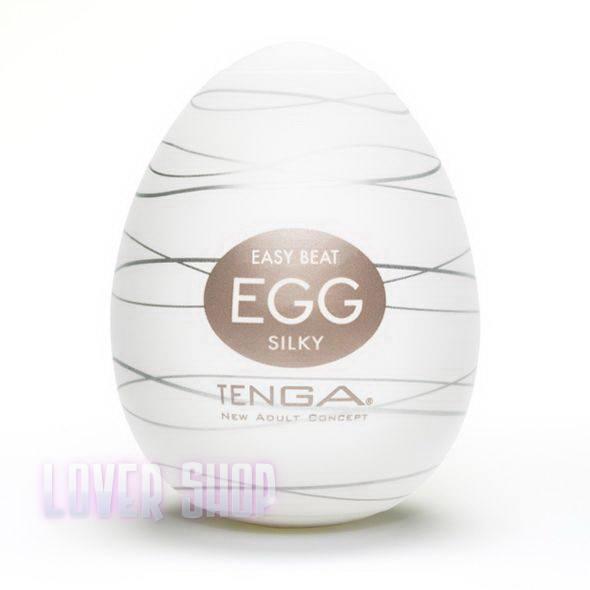 Мастурбатор-яйцо Tenga Egg Silky