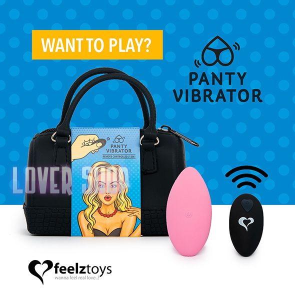Вибратор в трусики FeelzToys Panty Vibrator Pink с пультом ДУ