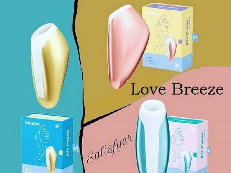 Satisfyer Love Breeze - виде-обзор на вакуумный стимулятор
